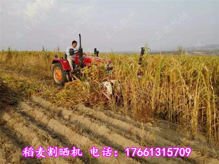 吉安稻谷割晒机吉安牧草收割机