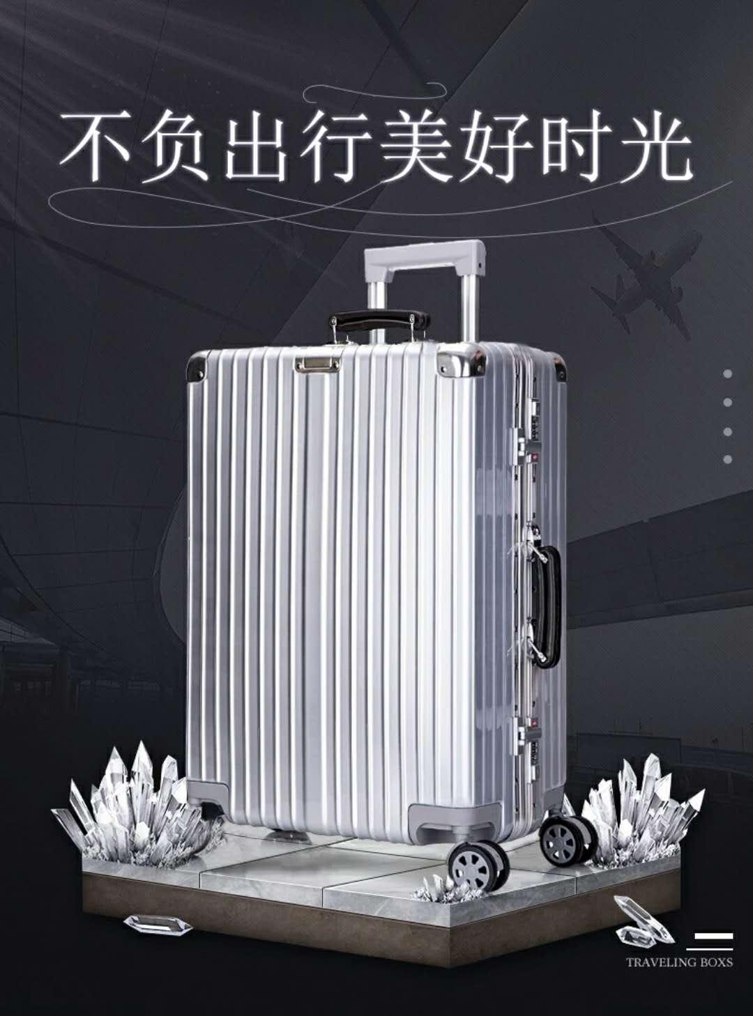 smooire行李箱怎么样、质量如何