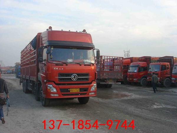 丽水到陕西汉中设备运输物流专线