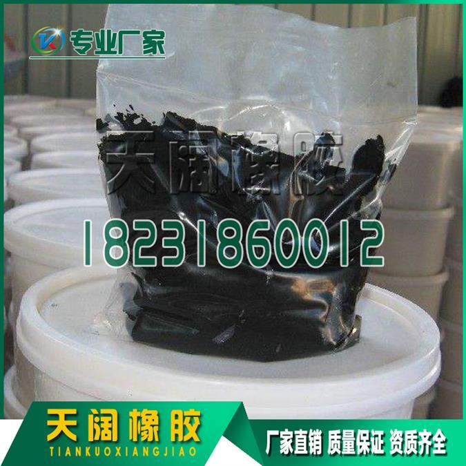 临沂{聚硫密封胶}产物特点产品应用范围