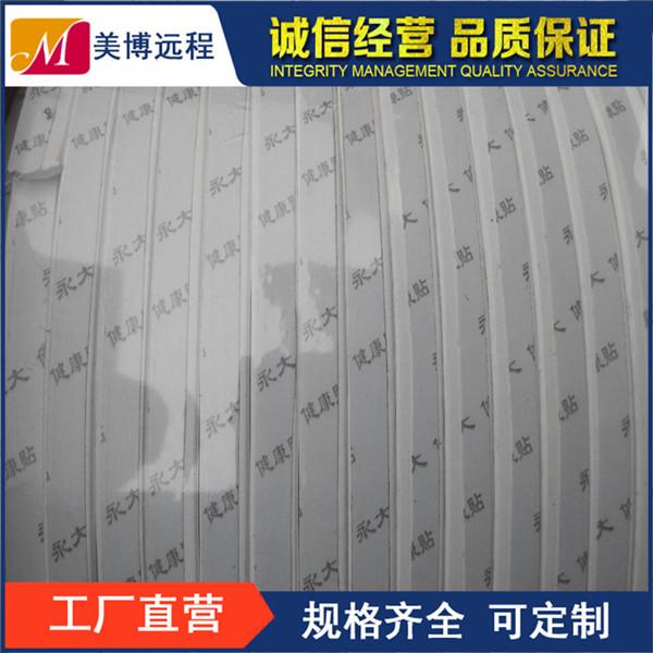 浈江区0221金属缠绕垫规格型号