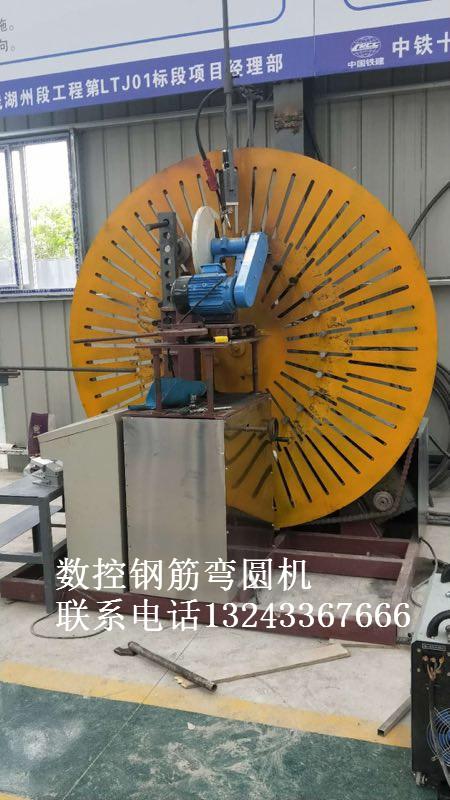 钢筋笼弯圆机安徽阜阳专业制造