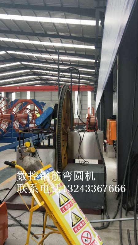 数控钢筋笼弯弧机广东江门好用不贵