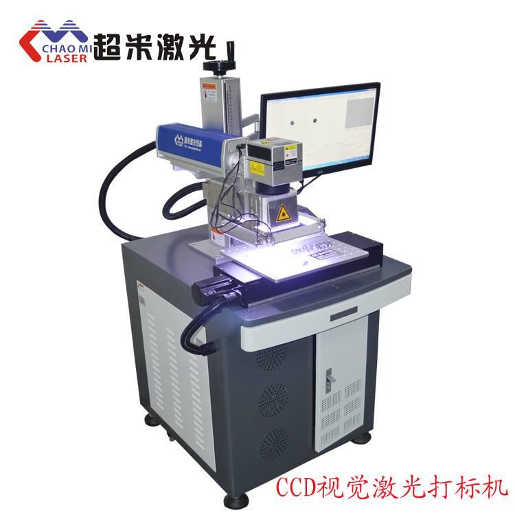 咪头防尘防水透声膜激光切割自动定位切膜-超米激光