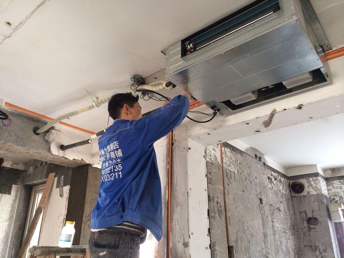 清洗  3,空调的功率不够以致于不制冷(热); 专修项目: 1,空调移机