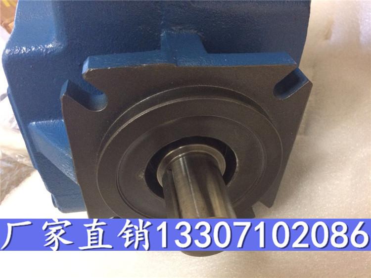 DSV8GP-80-L1XO*哈威HAWE液压阀维护