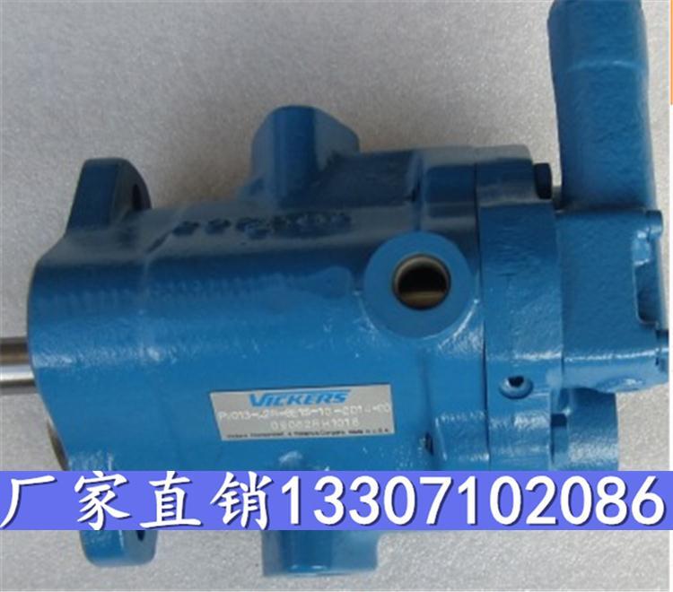DSV8GP2-30-L1X2V*哈威HAWE液压阀特价