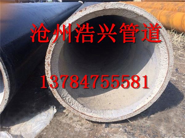 湖北水泥砂浆钢管质量保证浩兴管业