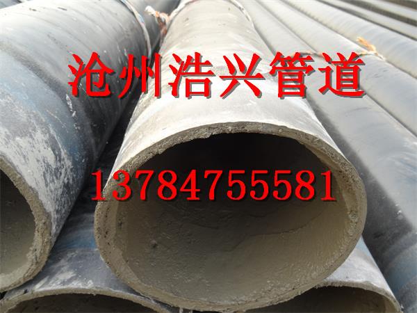 宁夏内衬水泥砂浆防腐钢管质量保证2018