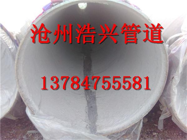 湖南水泥沙浆衬里防腐钢管厂家浩兴管业