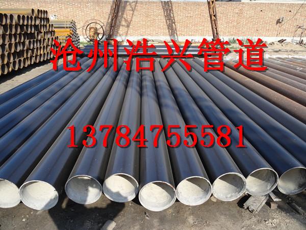 福建水泥砂浆钢管供应商浩兴管业
