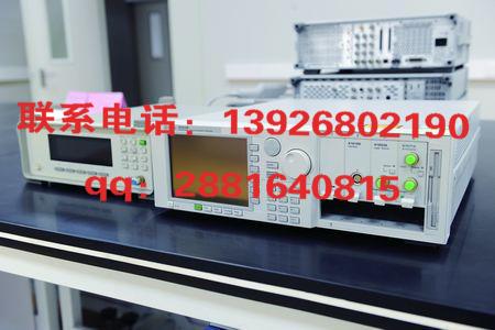 广东云浮市新兴县计量仪器校准厂家供货特别