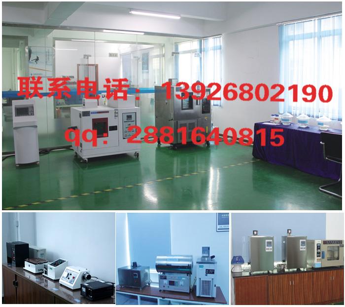 广东清远市清城区测绘仪器校准公司特别