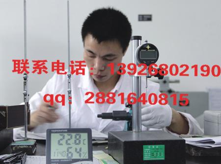 广东云浮市罗定市仪器设备厂家供货特别