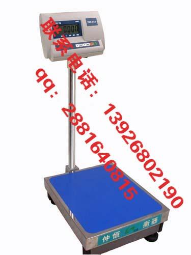 福建漳州市平和县仪器设备出售特别