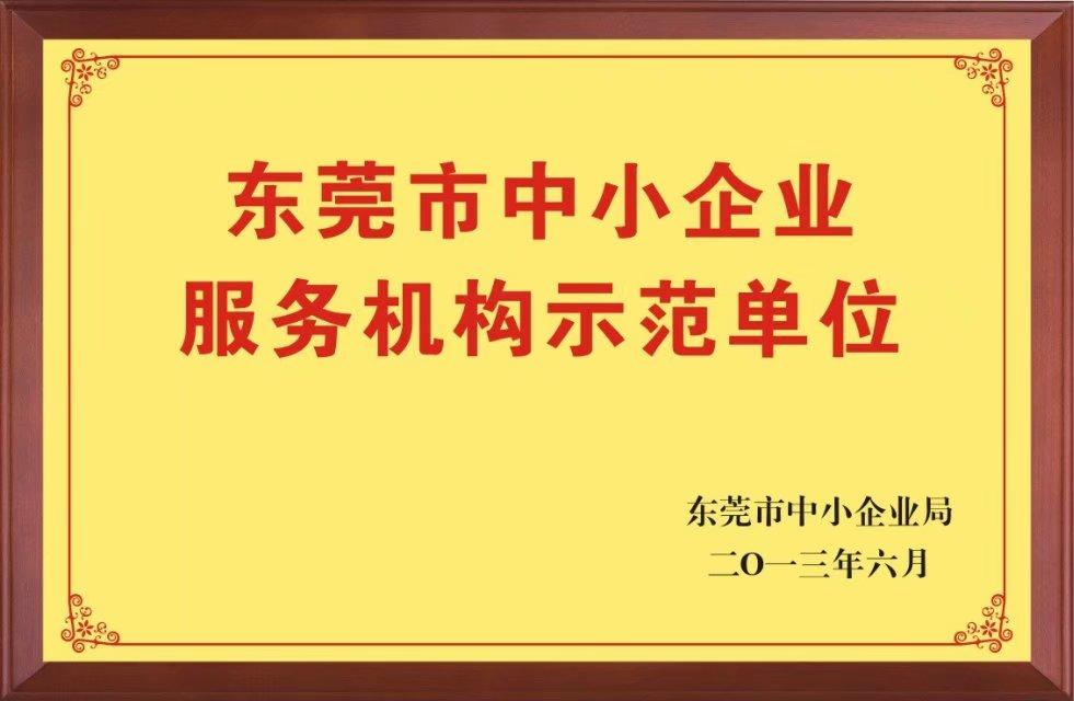 广东河源市和平县仪器校准价格特别