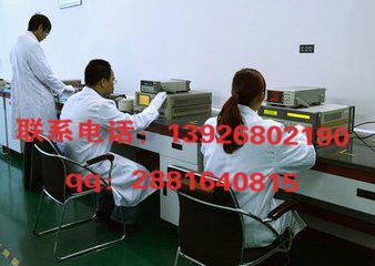 福建龙岩市武平县测绘仪器校准市场报价特别