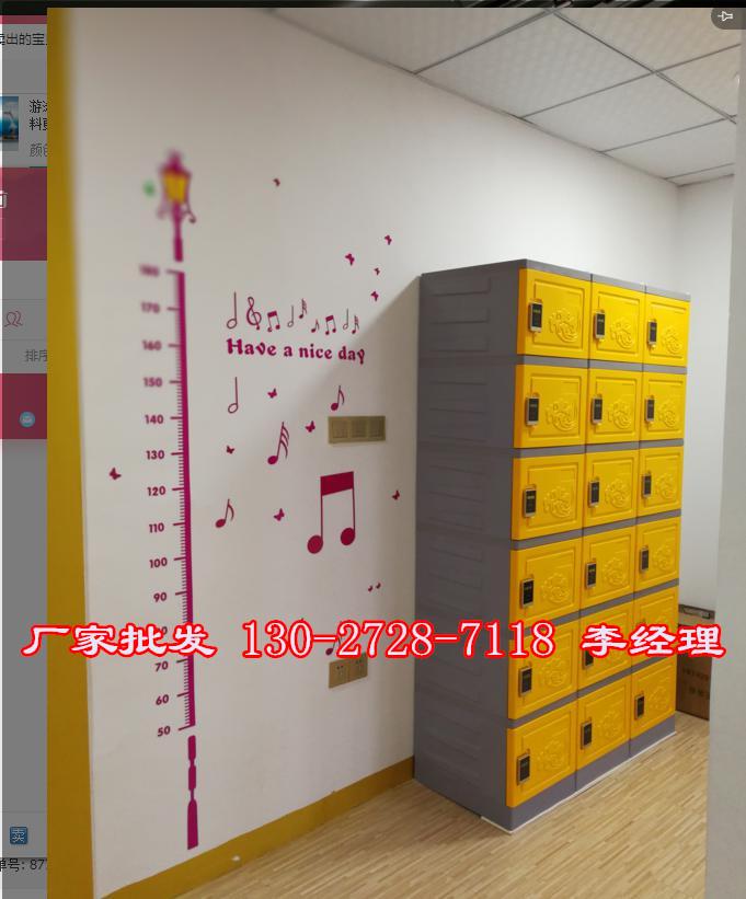 学生储物柜manbetx登陆批发★★★