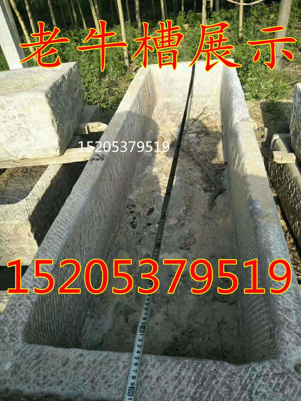 福建省莆田市�r村用的老石器都有那些�格
