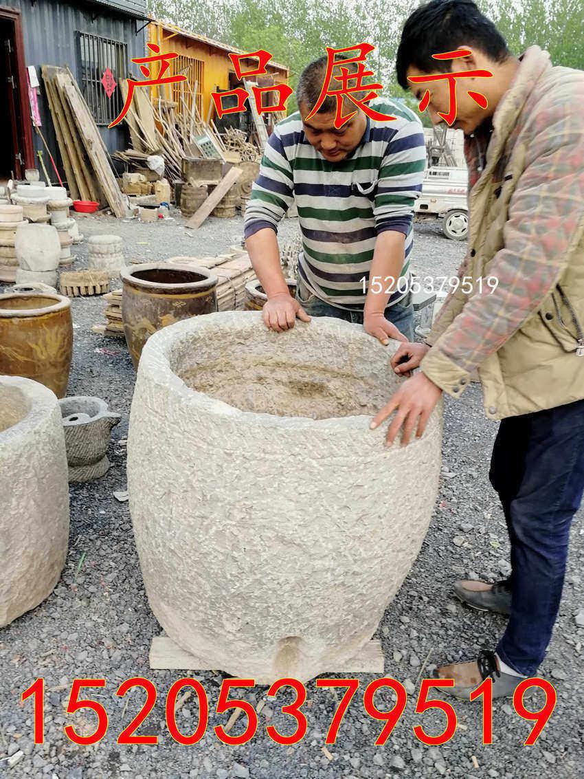 广西省崇左市优质的老石器报价