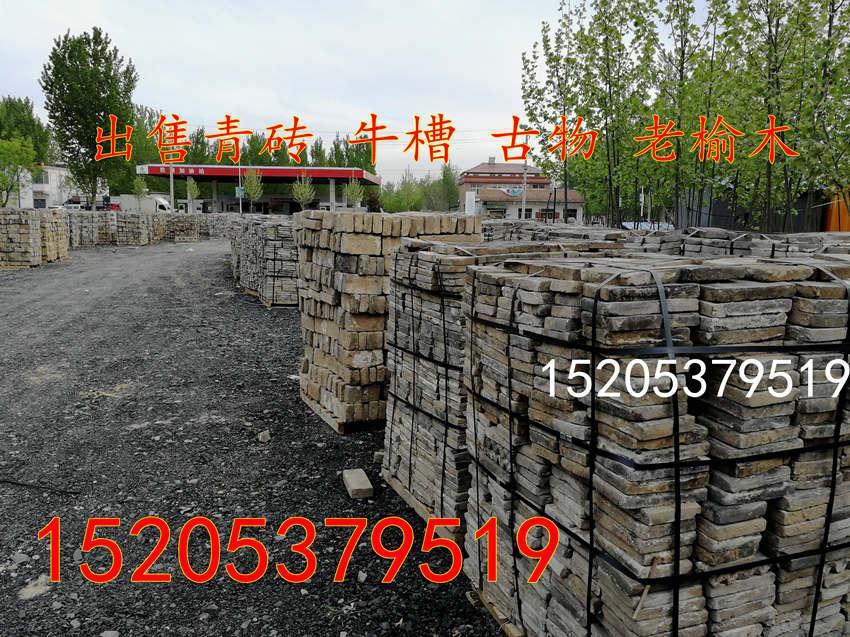 河南省�_封市�r村的老石器都去哪了哪里有�u