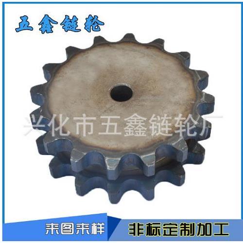兴化不锈钢链轮-非标定做不锈钢链轮制造商-兴化市五鑫链轮厂