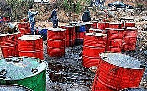 罗定回收废油罗定废油回收青青草网站罗定废油处理