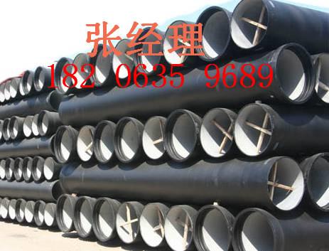 济南国标球墨铸铁管每周回顾价格