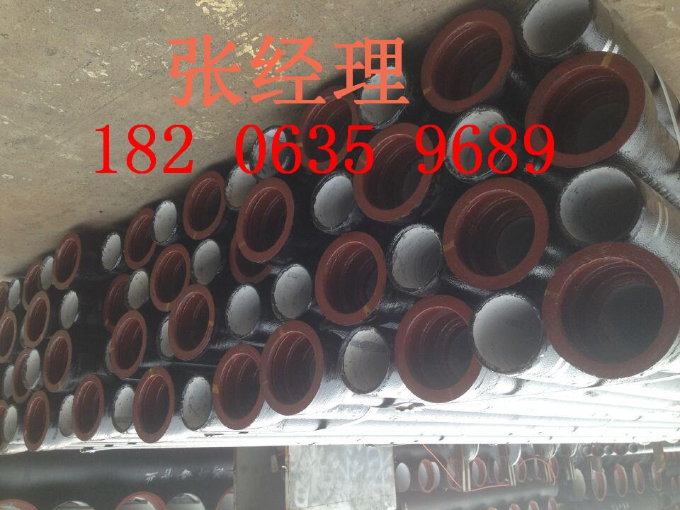 邵阳国标球墨铸铁管每周回顾价格