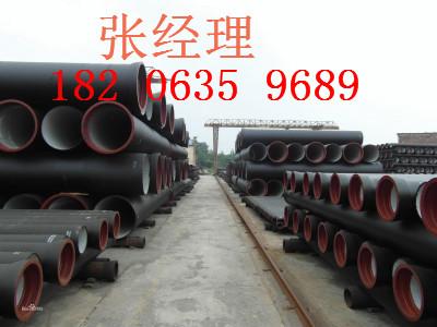 南京国标球墨铸铁管行情价格