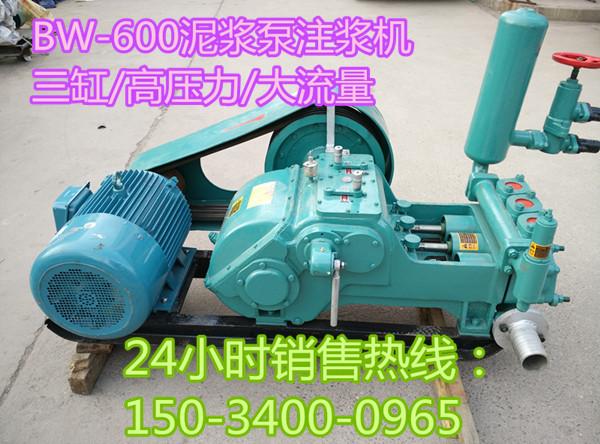 青海西宁大坝注浆高压泥浆泵注浆泵bw320泥浆泵注浆泵哪家好