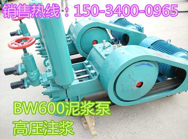 河北云南柴动打井钻机泥浆泵注浆泵BW160泥浆泵注浆泵哪能买到