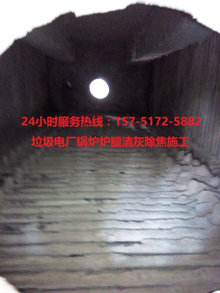 行业牙克石电厂锅炉清灰公司行业