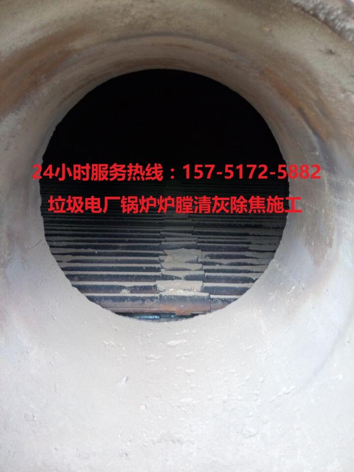 内容咨询津市垃圾电厂锅炉炉膛打焦公司津市津市