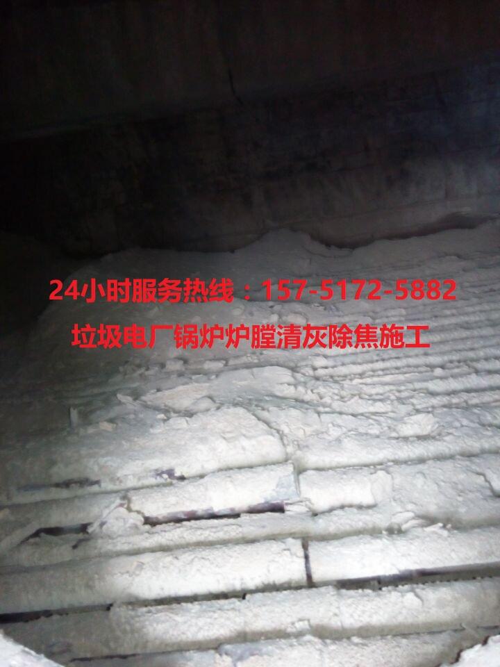 行业永城电厂锅炉清灰公司专业