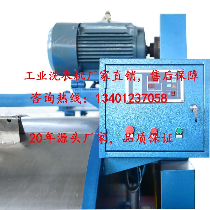 安阳市工业洗衣机瓦工业洗衣机价格