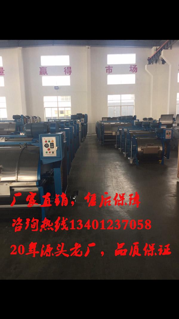 连云港市大型洗衣机工业大型工业洗衣机价格