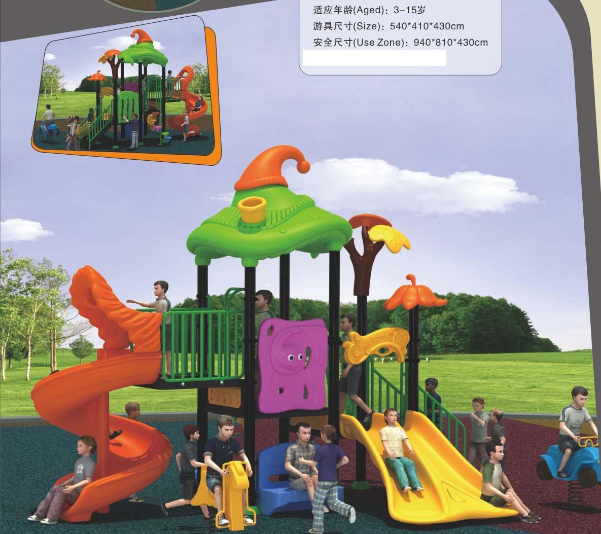 珠海户外儿童滑梯_佛山儿童滑梯、惠州小区组合滑梯、深圳滑滑梯厂家_游乐_云商网