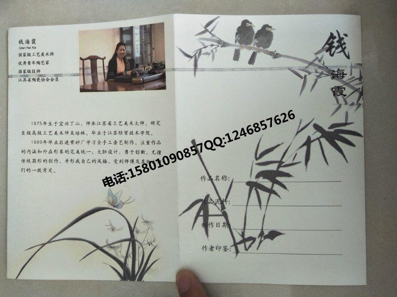 北京武术协会会员证印刷培训合格证印刷厂