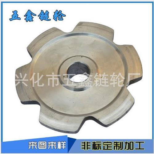 非标定做不锈钢链轮批发-工业特种链条生产商-兴化市五鑫链轮厂