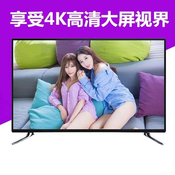 50寸钢化铝合金4K超清网络智能液晶电视