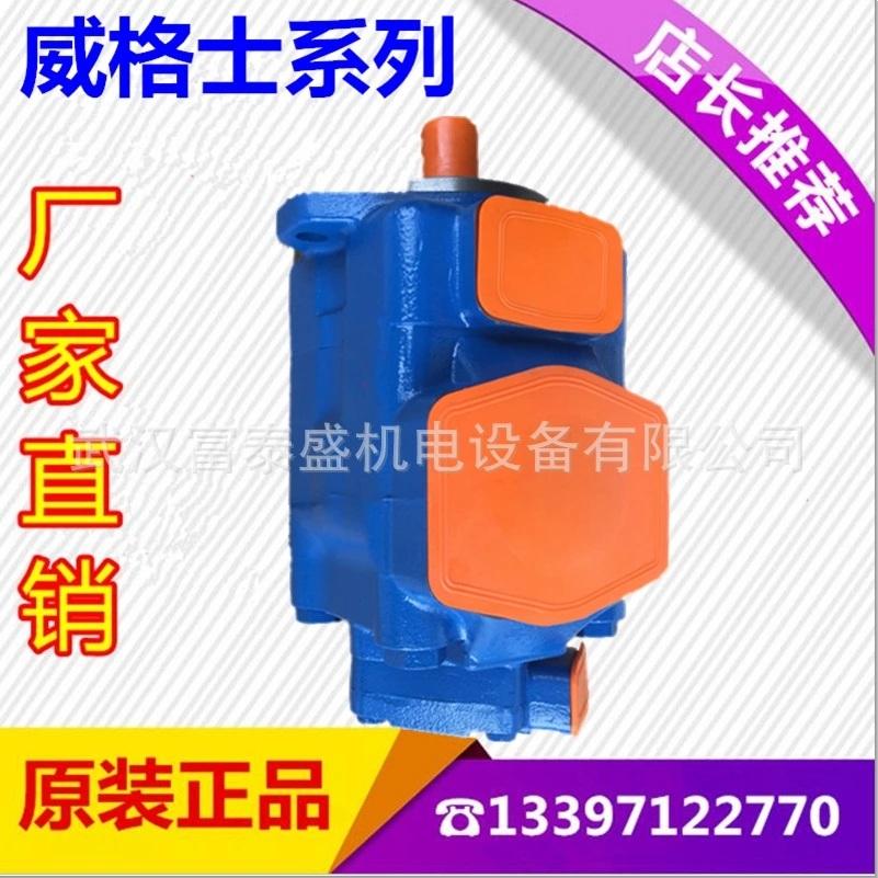 威格士叶片油泵20V3A-1A22R