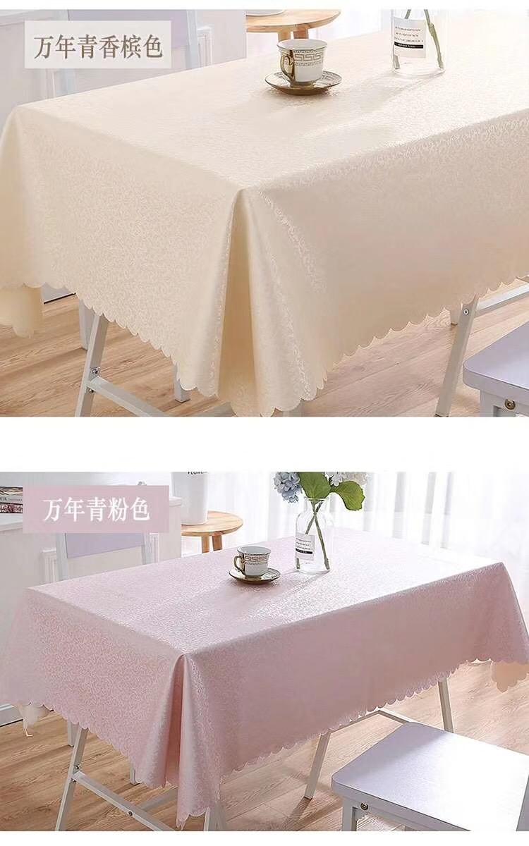 酒店家用PU�W式桌布防水免洗塑料布�餐桌布�_布
