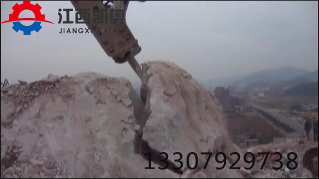比破碎锤成本低的江西凯奥凿岩机混凝土拆除机效率保证
