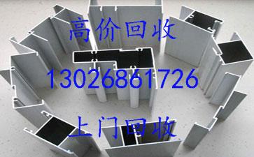 广州白云区京溪电线电缆回收电话