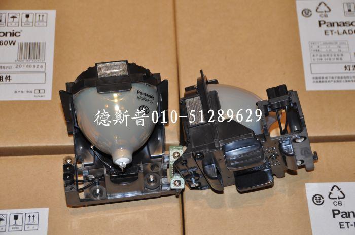 松下PT-FD600灯泡、松下投影机PT-FD600L灯泡代理商