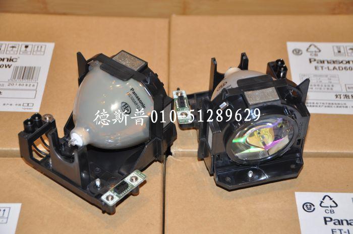 供应松下PT-FD605PT-FD605L投影仪灯泡