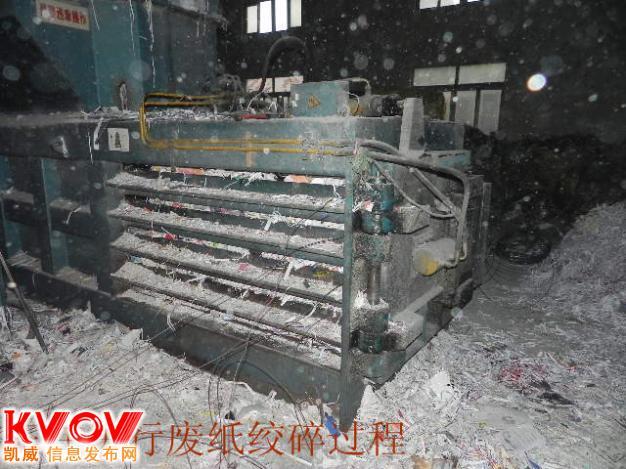 宝山区青青草网站绘图纸销毁处理、颛桥涉密文档合同销毁