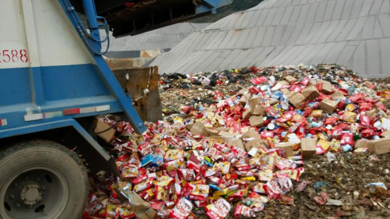 北京食品过了保质期怎么处理、北京专业食品销毁焚烧
