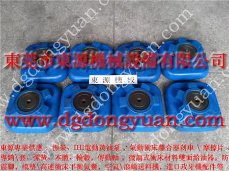 津南区裁布机减振垫、机器用气垫式避震器-大量批发VS12-720油泵等